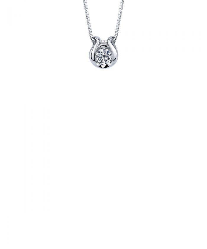 Sirena White Gold Horseshoe Diamond Pendant